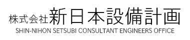 株式会社新日本設備計画